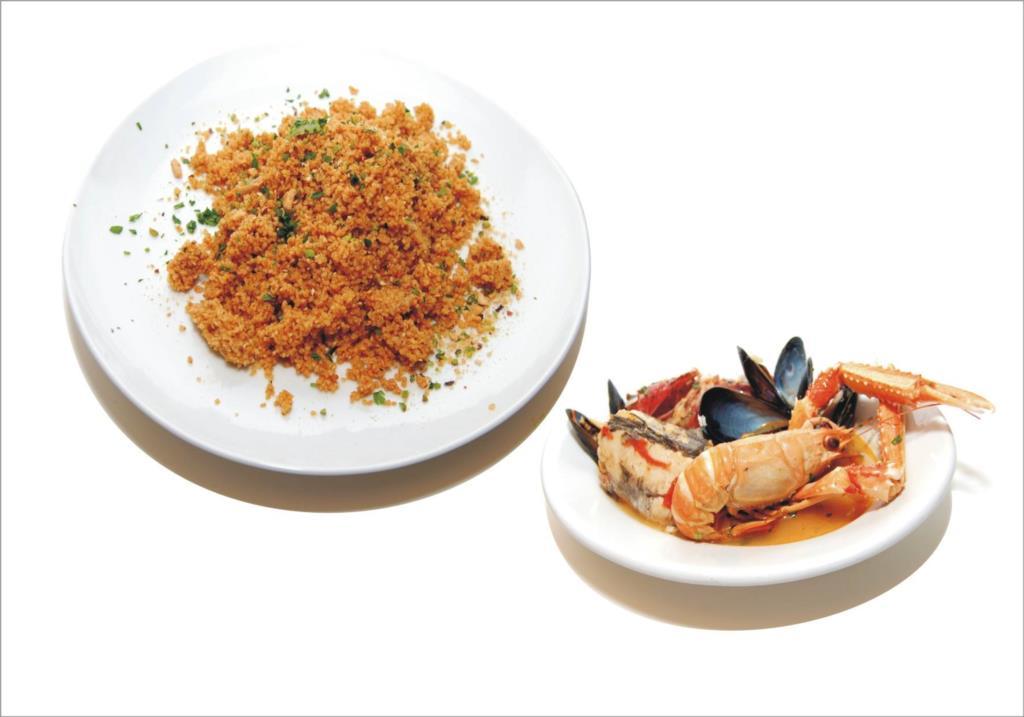 Cous Cous di pesce Sanvitese con Zuppa